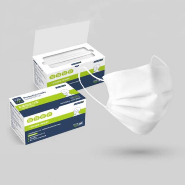 Nanofiber Maske TÜV Zertifiziert für 60 Stunden N99 Standard